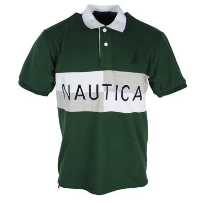 Nautica Classic Fit Polo Shirt