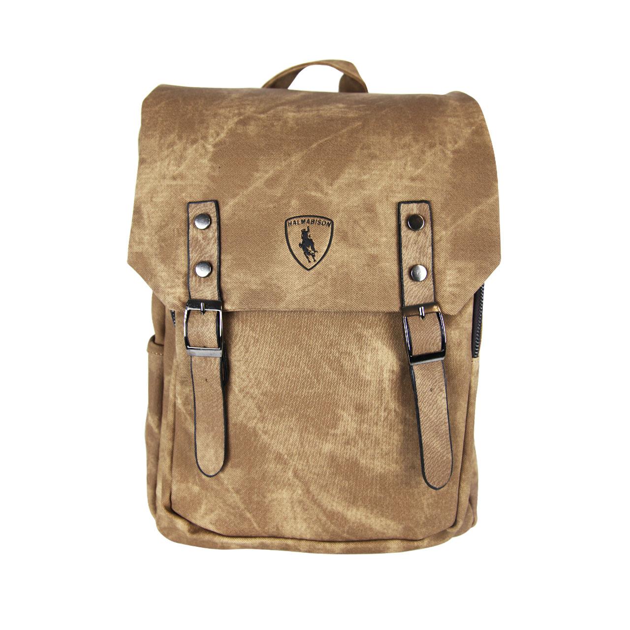 Full Grained Messenger Bag