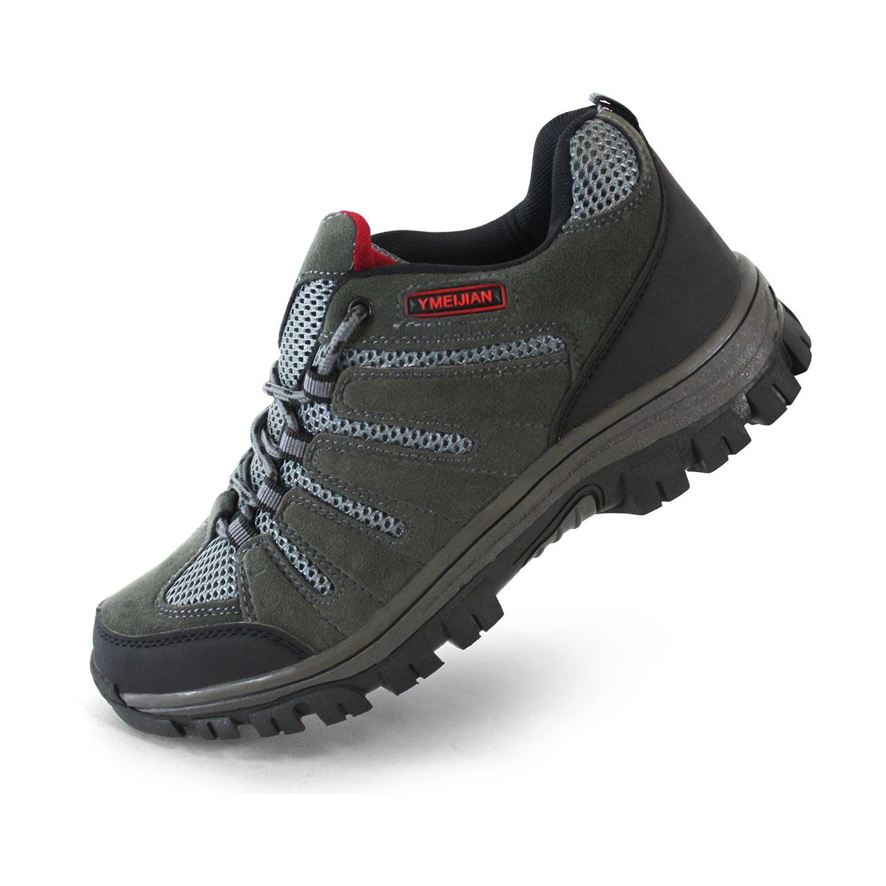 Men's Athletic Round Toe Breathable Shoes Green/Gray/Khaki